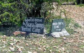 Siana Springs Tented Camp 2 kenya siana springs1
